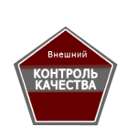 контроль-качетсва-аок
