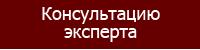 consultaytsiu_experta копия