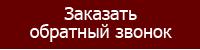 obr_zv копия