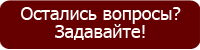 ostalis_voprosy копия